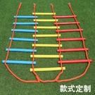 兒童爬梯室內家用攀爬繩梯玩具室內鍛煉器材幼兒園攀爬梯折疊戶外 【618特惠】
