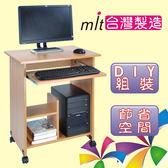 《嘉事美》好實用多功能60CM電腦桌-辦公椅 電腦椅 書桌 茶几 鞋架 傢俱 床 櫃 書架