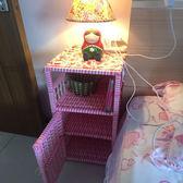 床頭柜窄櫥電話台燈柜儲物置物鞋架迷你收納柜【驚喜價全館九折】