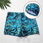 泳褲 泳褲男平角男士寬鬆大碼泳衣男款時尚泳裝套裝潮牌游泳褲游泳裝備『鹿角巷』