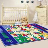 華嬰大號雙面飛行棋地毯飛行棋游戲棋 LQ421『小美日記』