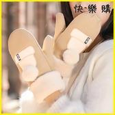 快樂購 騎行手套 加厚保暖全指掛脖可愛韓版卡通加絨騎車手套機車手套