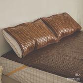 葉月碳化枕墊  /  兩入組45X75CM. 麻將孟宗竹. 翔仔居家