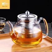 泡茶壺 玻璃泡茶壺家用過濾加厚耐熱小大號透明煮花茶具套裝高溫燒水壺器(七夕情人節)