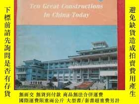 二手書博民逛書店Ten罕見Great Constructions In Chin