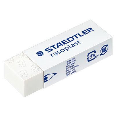 [奇奇文具] 【施德樓 STAEDTLER 橡皮擦】 MS526B20 橡皮擦(大)