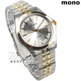 mono Scoop 經典款 圓錶 藍寶石水晶 不銹鋼帶 日期顯示窗 防水錶 半金色 男錶 ZSB1215半金大