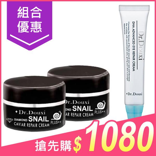 Dr.Douxi DNA特潤亮眼修護霜20ml+晶鑽蝸牛魚子修護乳霜10ml2入【小三美日】組合價