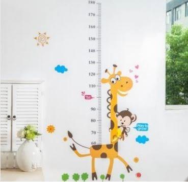 預購-卡通兒童房寶寶測量身高貼紙 可移除身高尺貼紙