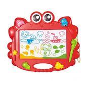 澳貝畫板兒童磁性涂鴉板寫字板寶寶彩色繪畫涂鴉板嬰兒玩具-奇幻樂園