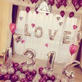 婚禮婚慶結婚用品婚房布置裝飾鋁膜浪漫新房氣球臥室創意批發免郵 春生雜貨
