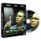 幽靈新人種DVD...