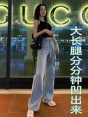 闊腿牛仔褲女寬鬆高腰垂感夏季薄款破洞泫雅同款直筒老爹褲子 潮流前線