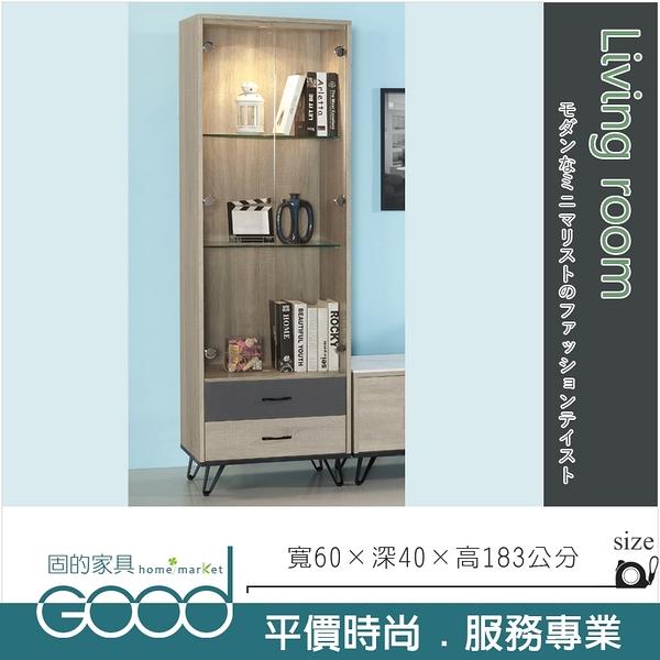 《固的家具GOOD》228-6-AA 克洛依淺灰橡色2尺展示櫃【雙北市含搬運組裝】