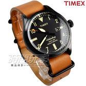 TIMEX 天美時 Waterbury系列 經典潮流腕錶 黑面x咖啡帶 男錶 TXT2P64700