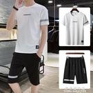 休閒運動套裝男士韓版潮流夏裝短袖寬鬆t恤短褲一套衣服帥氣兩件【果果新品】