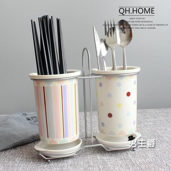 筷籠筷架創意正韓雙筒陶瓷筷子筒防霉瀝水筷籠 筷子盒 筷子架 餐具籠 快速出貨