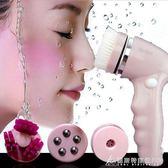 電動潔面儀毛孔清潔器充電式家用臉部洗面排毒美容儀導出洗臉神器  酷斯特數位3C