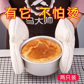 烘焙燒烤專用防燙手套加厚隔熱耐高溫廚房烤箱微波爐烘培防熱手套