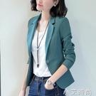 小西裝外套女2020新款春秋季韓版時尚洋氣小個子單件西服短款上衣 小艾新品