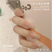 指甲油光療指甲油膠2020年新款冰透奶茶裸色網紅款果凍流行色美甲店專用 萬聖節禮物