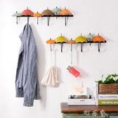 北歐創意玄關墻上掛鉤女裝童裝服裝店鋪小掛件家居房間墻面裝飾品YYP 盯目家