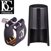 小叮噹的店- 豎笛束圈 法國 BG L4R 黑管 皮質束圈+鍍金墊片 附原廠吹嘴蓋 法國製
