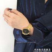 簡約ins風時尚金色復古小金錶chic文藝學生女士手錶女錶     科炫數位
