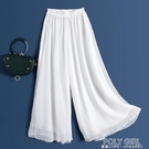 寬管褲女高腰垂感年新款白褲子薄款雪紡褲休閒裙褲顯瘦 poly girl
