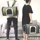 寵物外出旅行手提包雙肩透氣便攜狗包貓籠子 QW8825【衣好月圓】