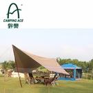 丹大戶外【Camping Ace】 野樂...
