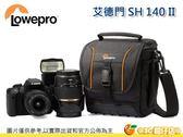 LOWEPRO 羅普 艾德門 SH 140 II 肩背包 隨身包 單眼 微單 1機2鏡 攝影包 相機包 公司貨