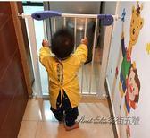 嬰兒童安全門欄寶寶樓梯口防護欄寵物狗柵欄桿圍欄隔離門免打孔CY 後街五號