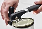 不銹鋼安全開罐器水果罐頭刀鐵皮罐頭開瓶器開罐刀起子
