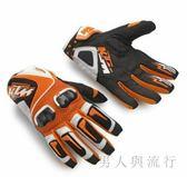 新款真皮碳纖維手套 越野手套摩托車機車賽車手套騎行防摔手套 DR2993【男人與流行】