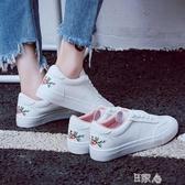E家人 刺繡小白鞋休閒平底白鞋板鞋