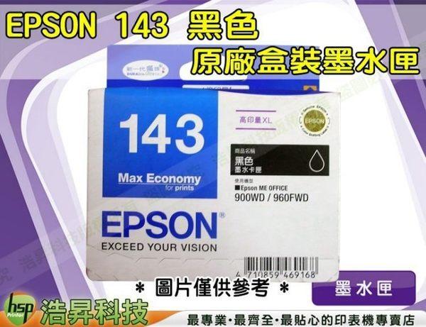 EPSON 143 / T143 黑色 原廠盒裝墨水匣 ME 960FWD / ME 900WD IAME62