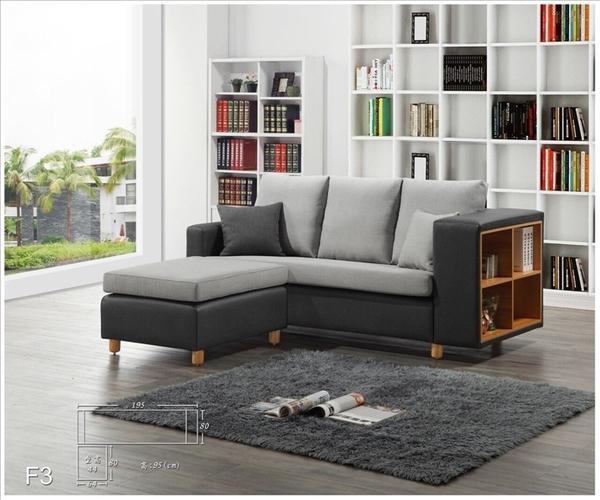 【石川傢居】TW-F3 日式雙色收納3人座L型沙發含腳椅 可改皮面 布面 任意挑選 可訂做尺寸 台灣製造