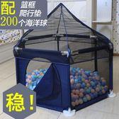 圍欄兒童游戲室內家用寶寶護欄防護欄嬰幼兒安全海洋球游樂場FA