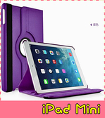 【萌萌噠】iPad Mini 1/2/3/4  各規格 旋轉360度保護套 皮紋側翻皮套 多層支架 鬆緊帶 平板套