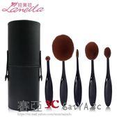 彩妝刷具組化妝刷套刷初學者化妝工具