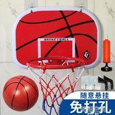 免打孔懸掛式籃球架籃筐壁掛兒童籃球框寶寶投籃玩具宿舍室內家用 韓語空間YTL