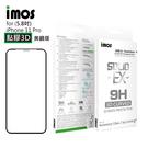 【新品8折】iMOS Apple iPhone 11 Pro 專用版 神極3D 玻璃螢幕保護貼(贈配件組合包)