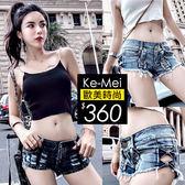克妹Ke-Mei 【AT51869】酷辣性感!!側蝴蝶結摟空爆長腿牛仔短褲(二款)