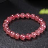 天然冰種5A草莓晶手鏈俄羅斯粉色水晶單圈手串招桃