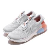 Nike 慢跑鞋 Wmns Joyride Dual Run PRM 灰 白 女鞋 運動鞋 【PUMP306】 CT3867-001