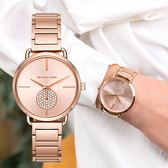 Michael Kors 玫瑰金水滴鑽簡約腕錶 MK3640 熱賣中!