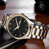 韓國韓版超薄時尚情侶手錶男士鋼帶石英夜光女錶潮流學生簡約男錶 igo 玩趣3C