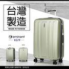 萬國通路 KG79 商務箱硬箱 TSA鎖...