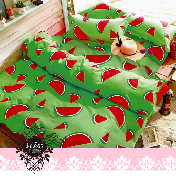 《可愛小西瓜》百貨專櫃精品雙人加大薄床包被套四件組 100%MIT台製舒柔棉-(6*6.2尺)